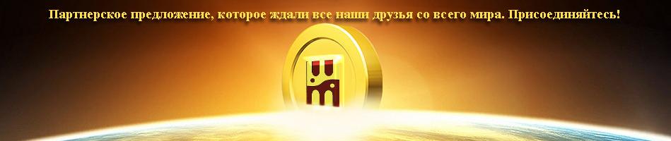 Фотошоп планшет партнерская программа